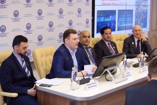 """موسكو تستضيف الدورة الثالثة من"""" قمة أقدر العالمية"""" 29 أغسطس"""