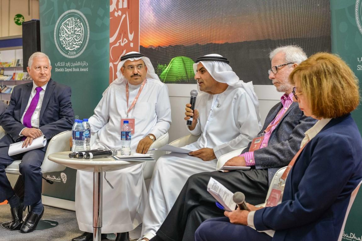 جائزة الشيخ زايد للكتاب تنظم ندوتين  حول الترجمة والجوائز الأدبية