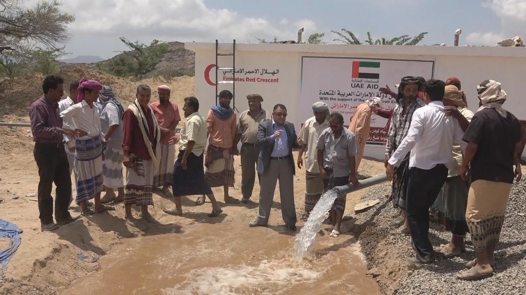 الإمارات تفتتح المرحلة الثانية من مشروع مياه لودر بمحافظة أبين اليمنية