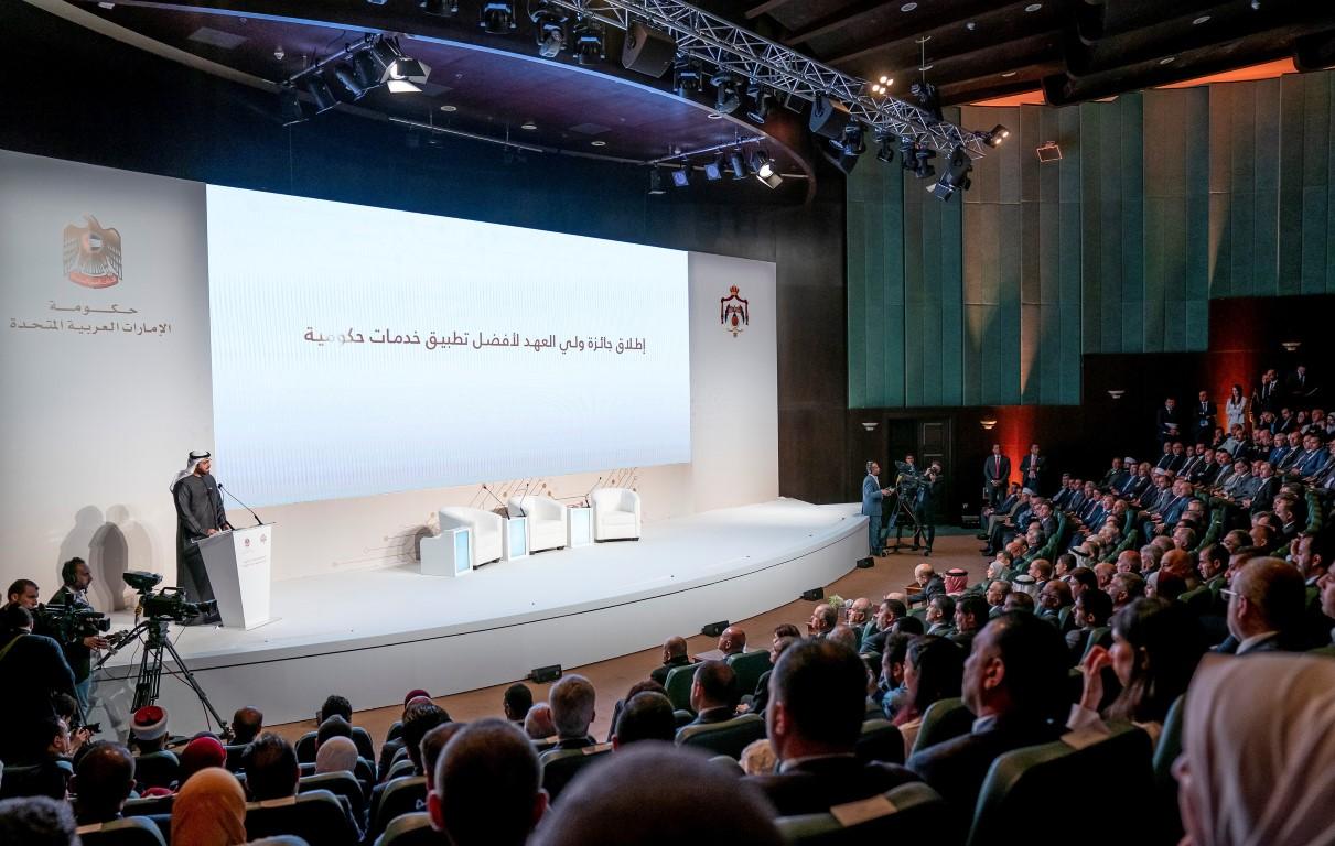 الإمارات والأردن يطلقان شراكة استراتيجية شاملة في مجال التطوير الحكومي