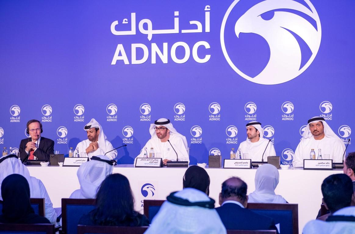 إدارة شركة أدنوك للتوزيع خلال اجتماع الجمعية العمومية (2) (medium)
