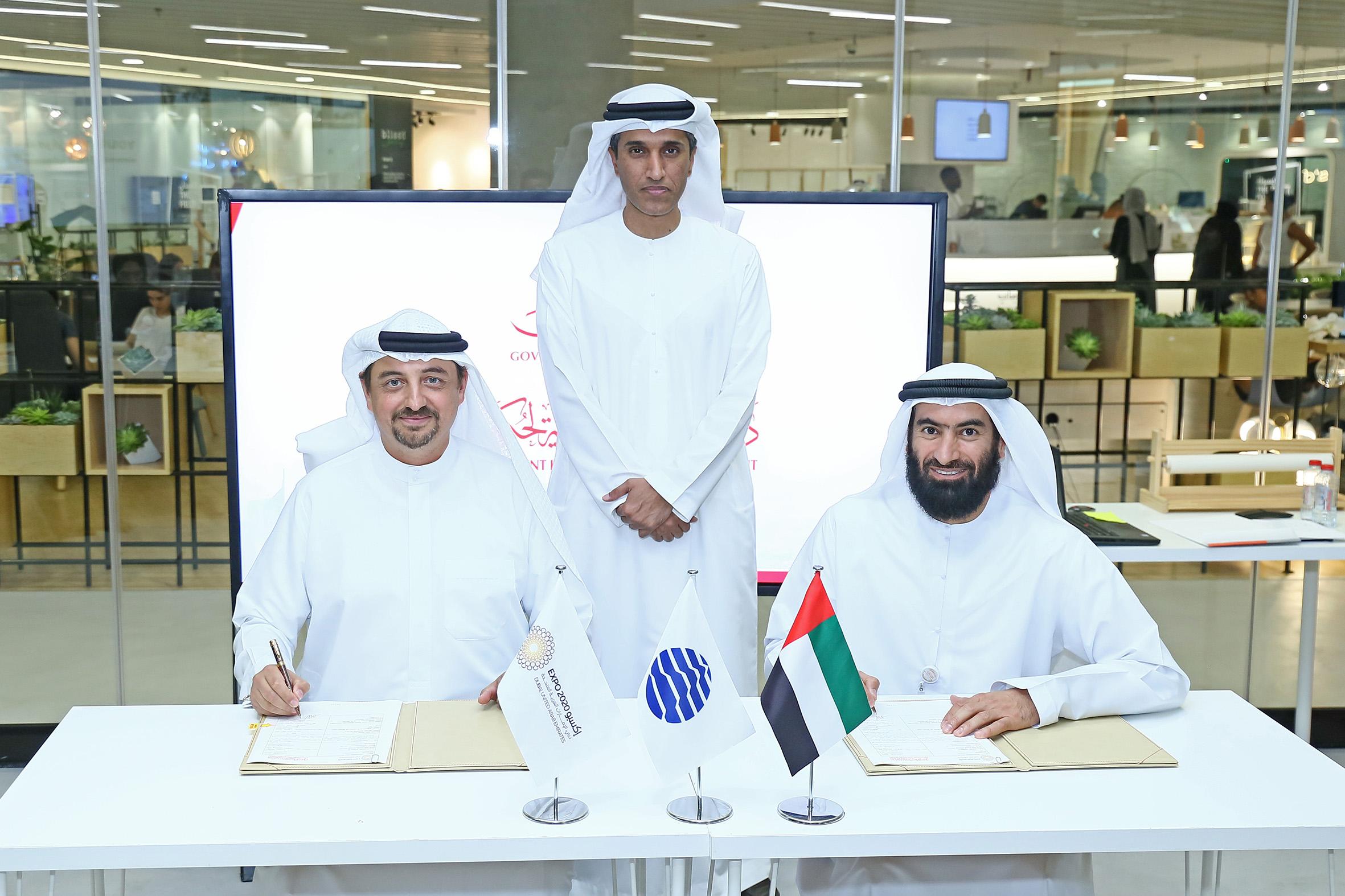 """""""إكسبو 2020 دبي"""" يطلق برنامجا للإعارة والانتداب"""