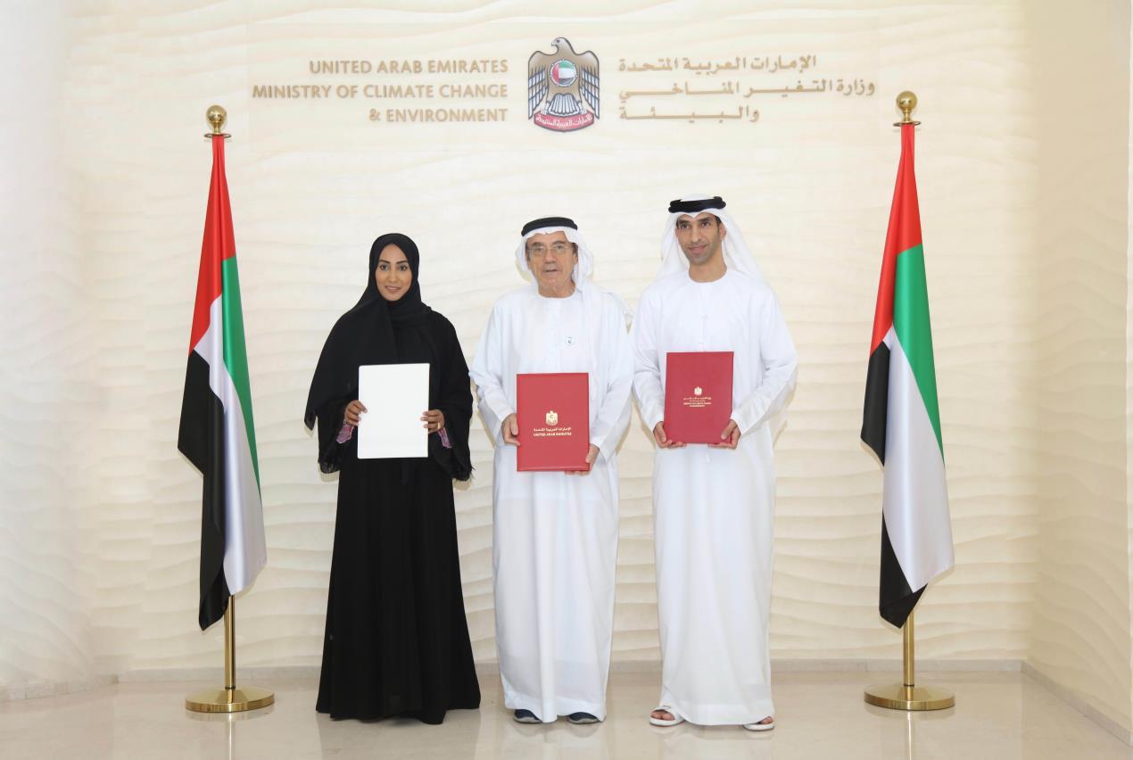 'al maha diplomacy' to preserve uae biodiversity launches  2