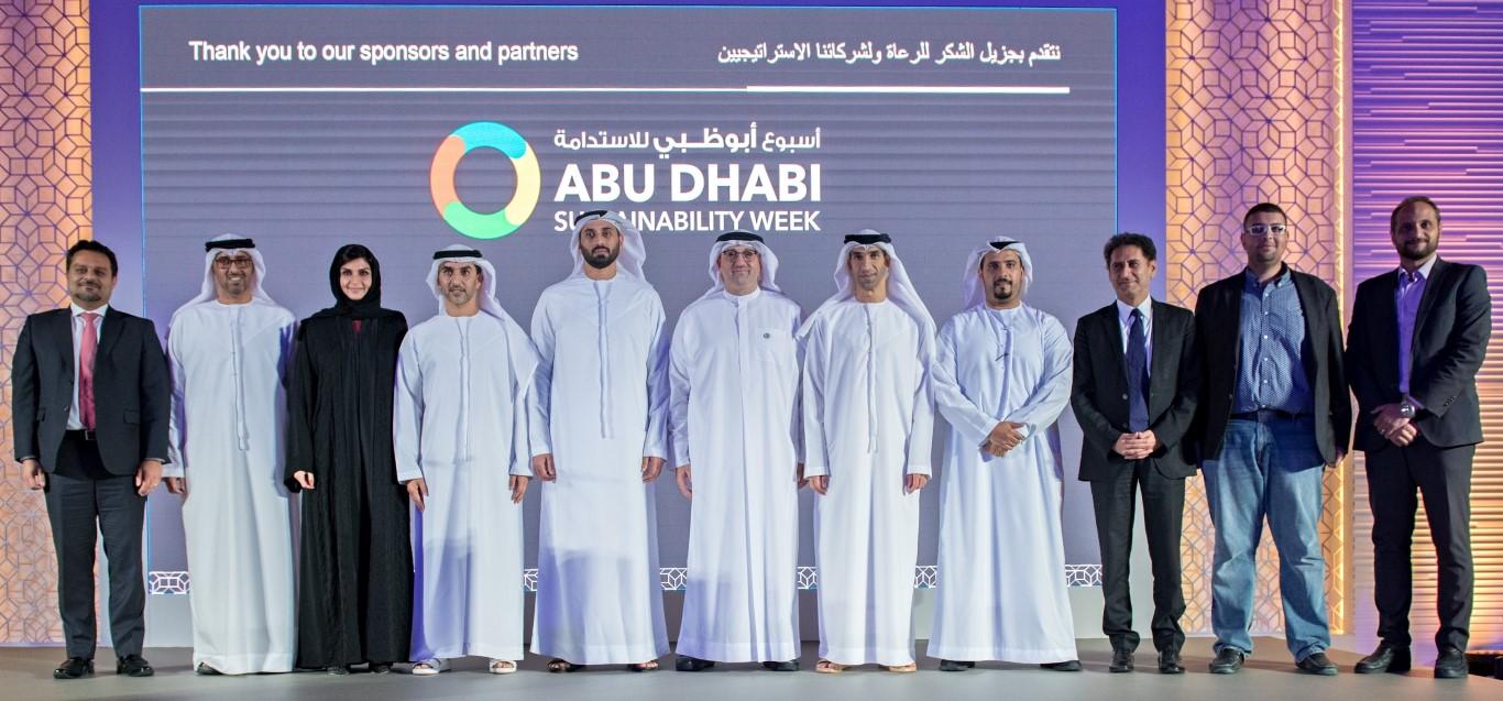 """""""مصدر"""" تكرم الرعاة والشركاء الرئيسيين لأسبوع أبوظبي للاستدامة"""
