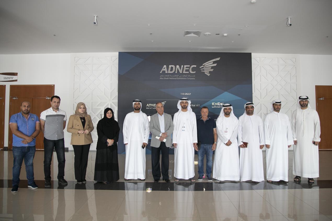 Emirates News Agency - Al Ain Convention Centre contributes