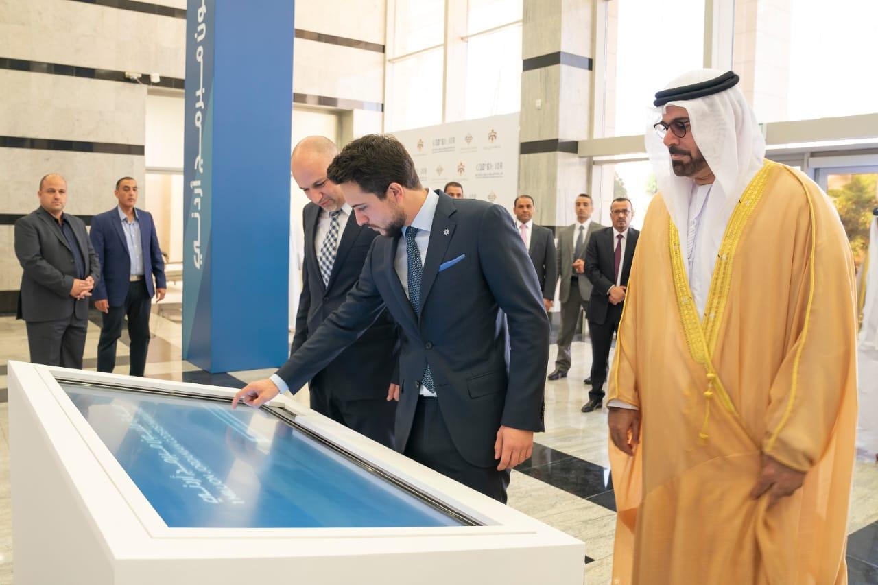 """الإمارات تطلق مبادرة """" مليون مبرمج أردني """""""