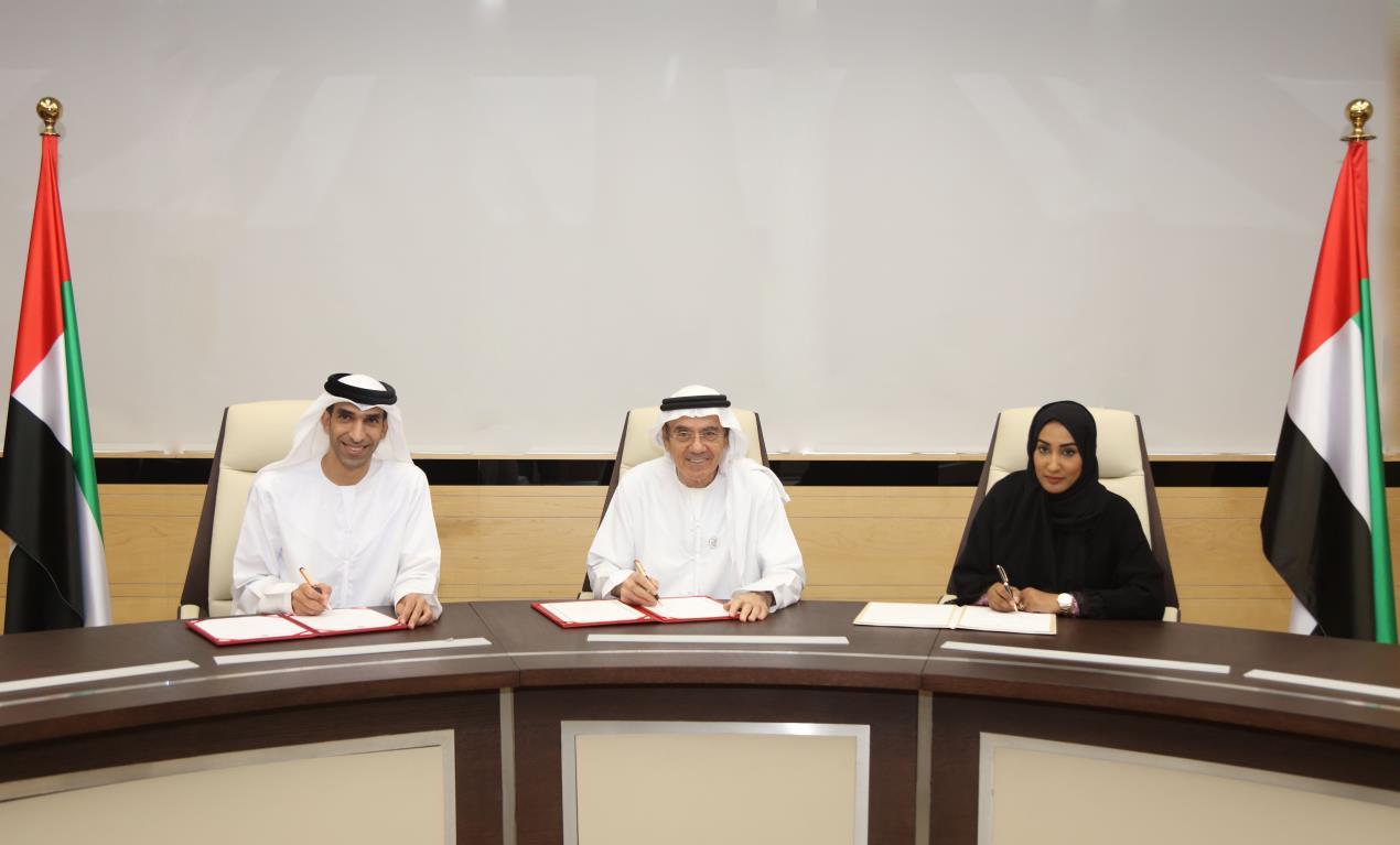 'al maha diplomacy' to preserve uae biodiversity launches  1