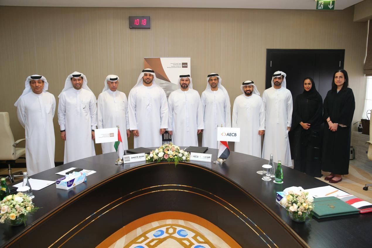 eibfs, al etihad credit bureau partner to boost financial literacy in uae  2.jpg