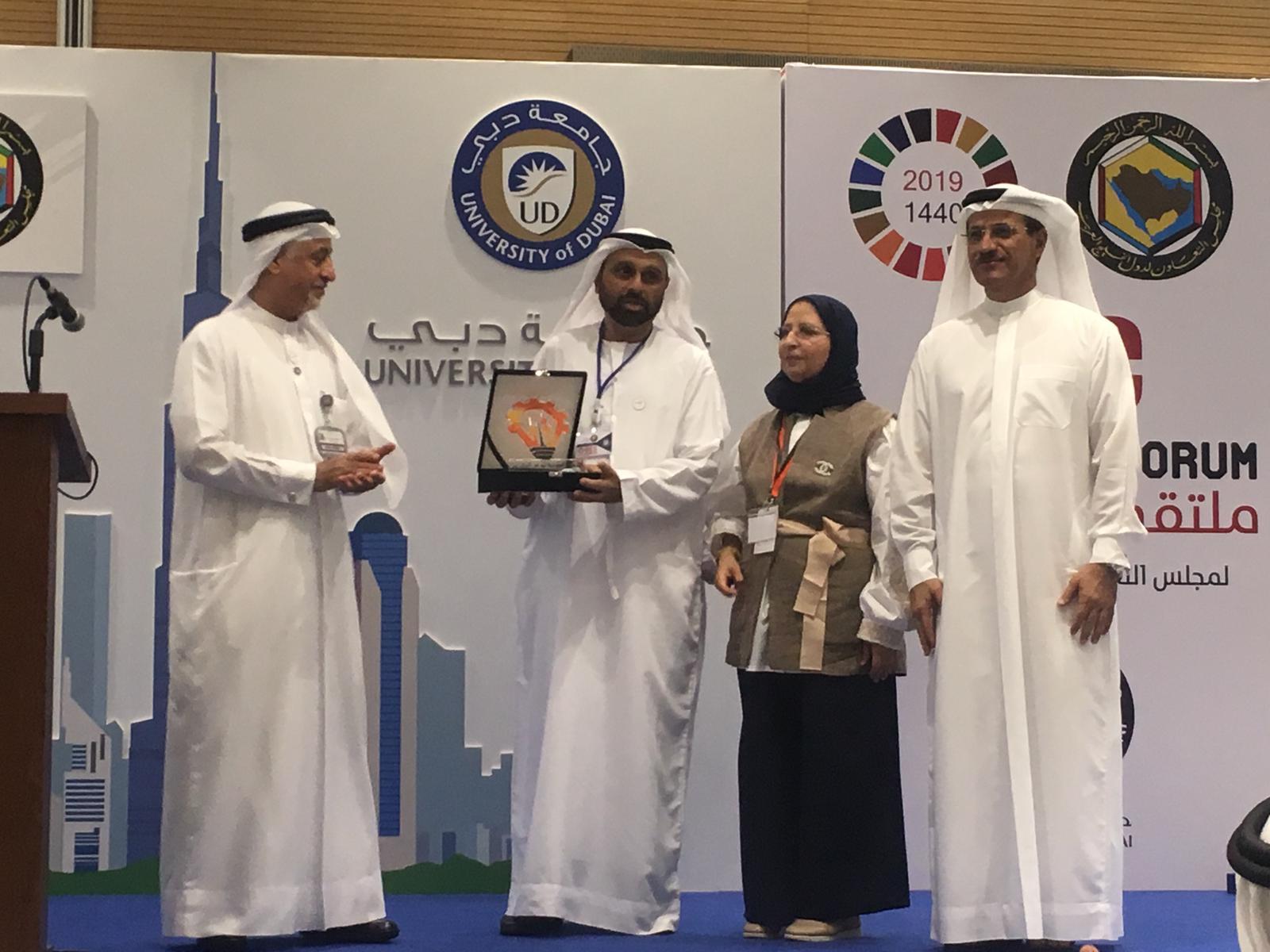 المنصوري يفتتح الملتقى الخليجي الأول للمخترعين