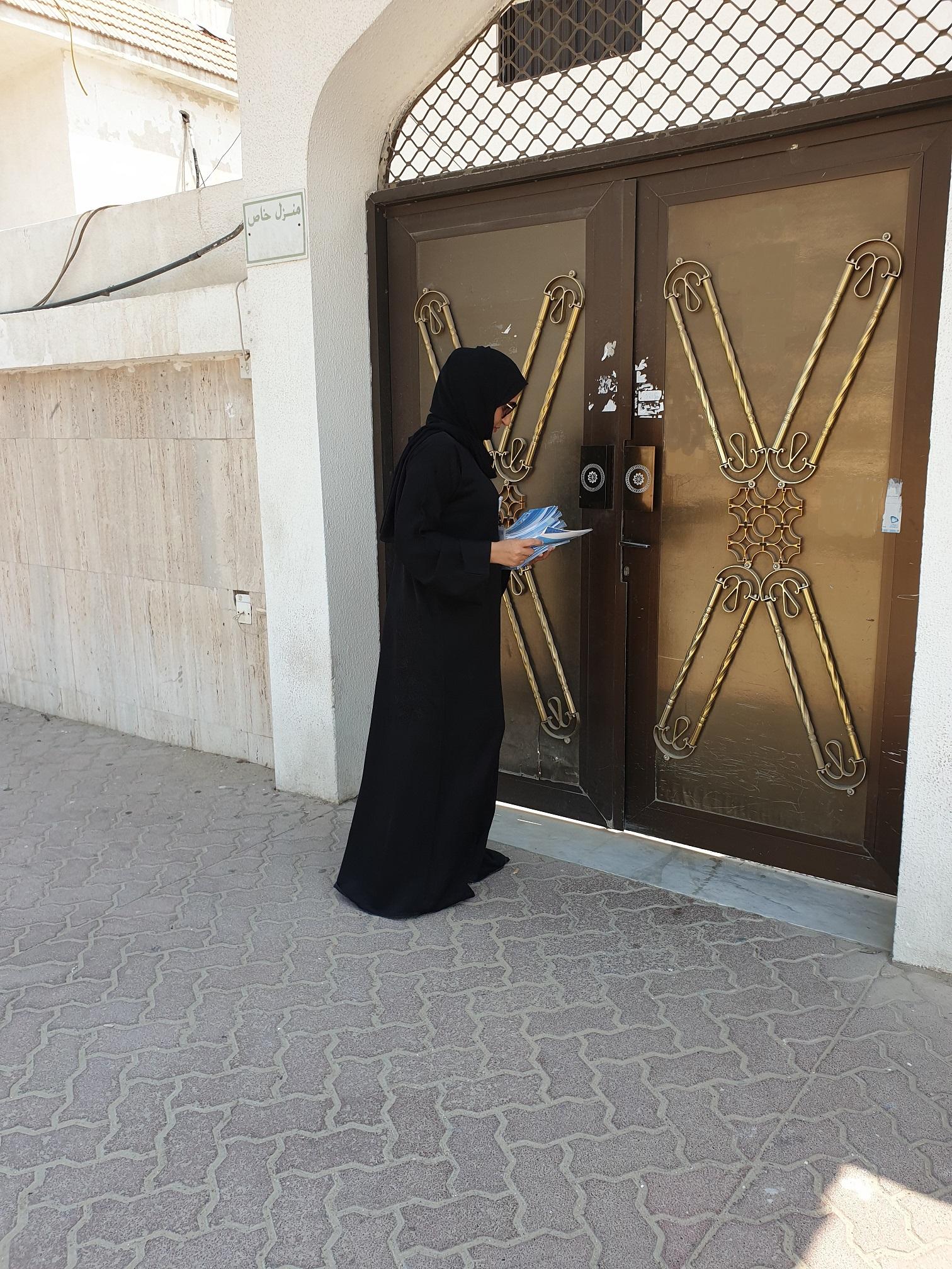 بلدية مدينة أبوظبي تنظم حملة توعوية بشأن أخطار المسابح