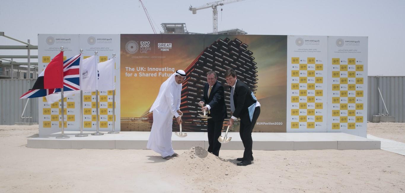 وضع حجر الأساس لجناح المملكة المتحدة في إكسبو 2020 دبي