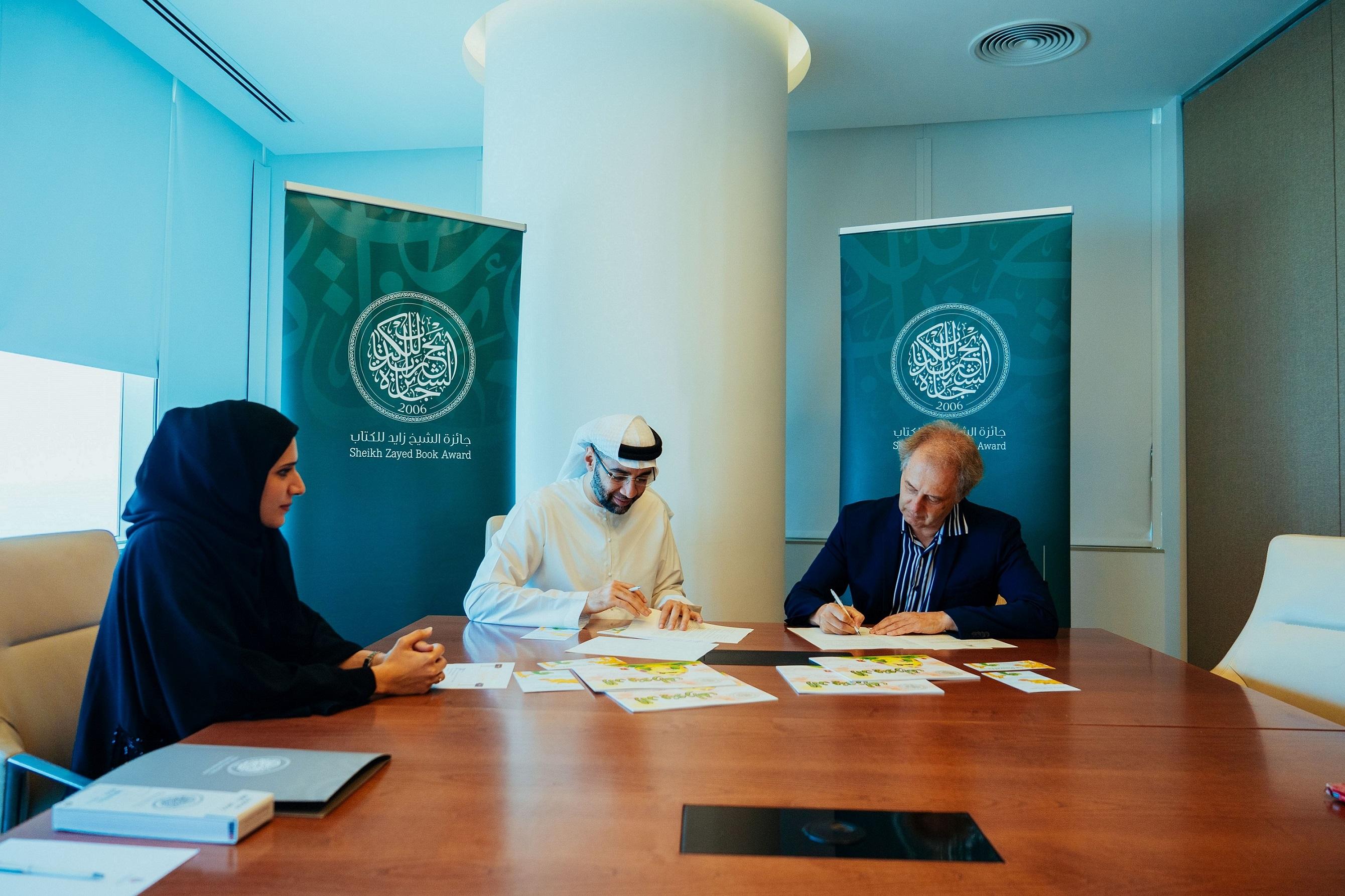 sheikh zayed book award to translate 'the dinoraf' into three languages 2