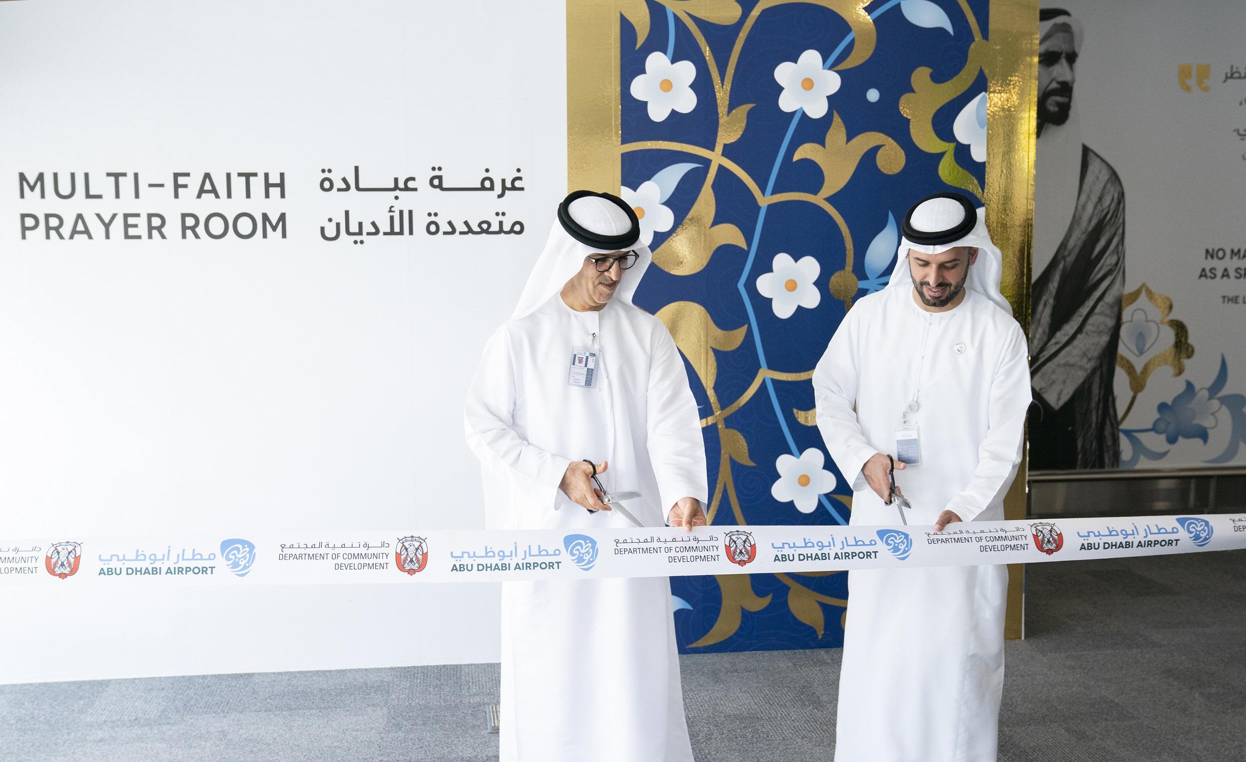 abu dhabi international airport officially opens multi-faith prayer room 2