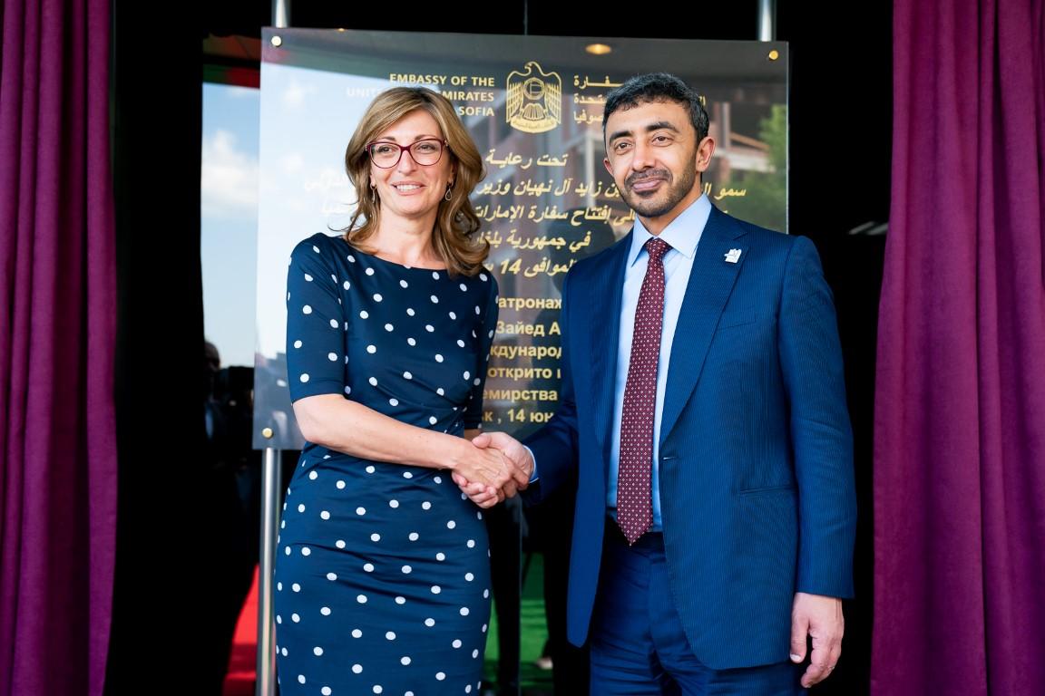 عبدالله بن زايد يفتتح مقر سفارة الدولة في بلغاريا