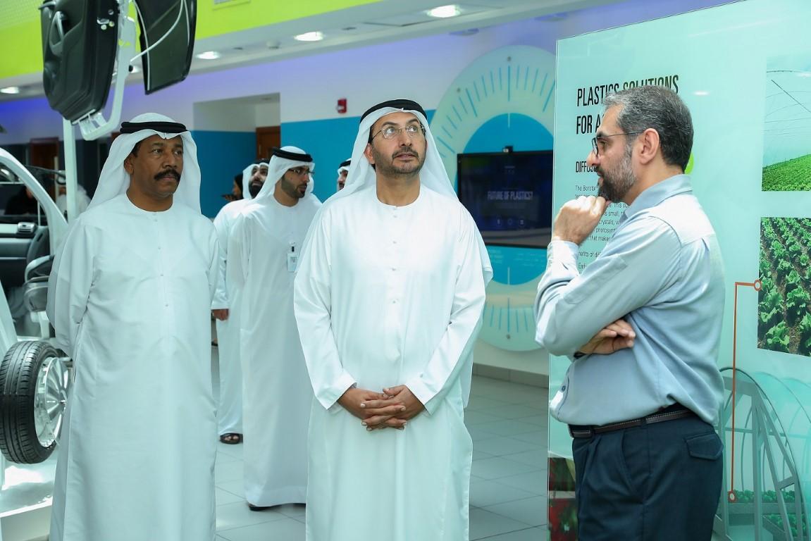 """وكالة أنباء الإمارات - وزارة الاقتصاد تبحث مع """"بروج"""" آفاق ..."""
