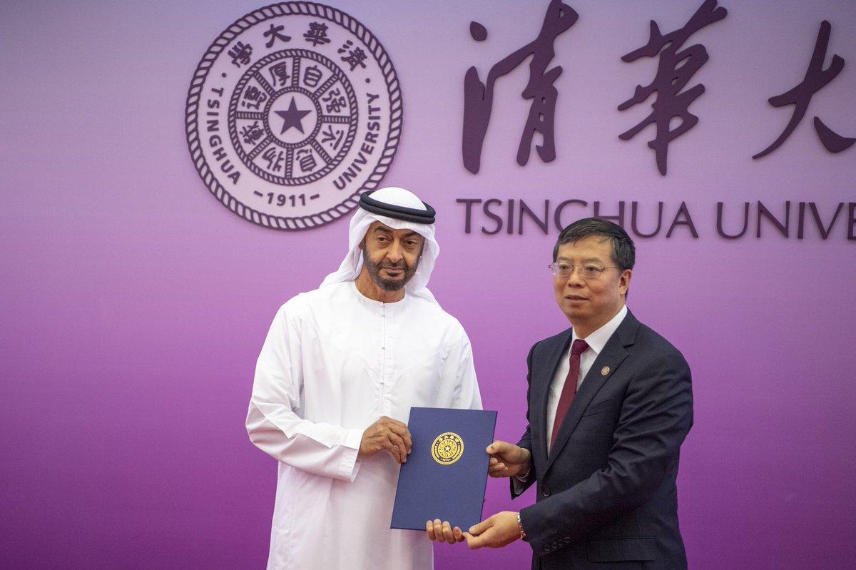 mohamed bin zayed receives honorary professorship from china's tsinghua university 2