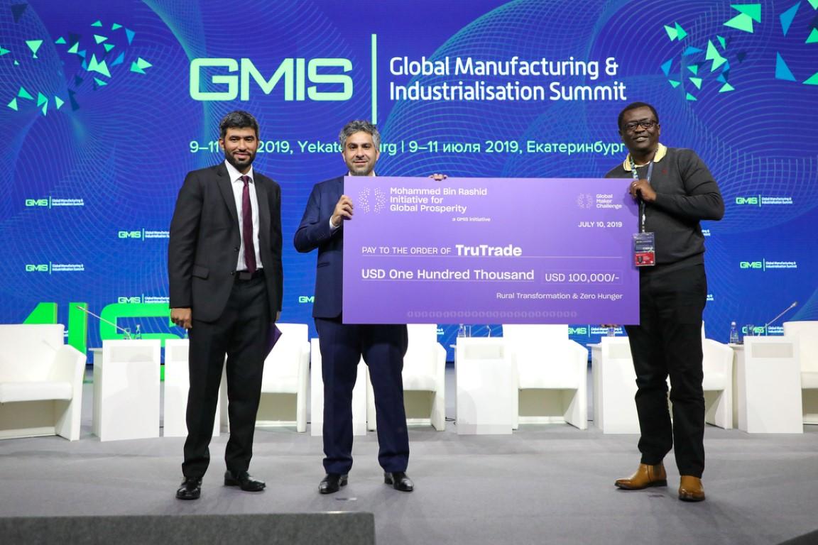 القمة العالمية للصناعة والتصنيع تستضيف حفل توزيع جوائز تحدي محمد بن راشد العالمي في روسيا
