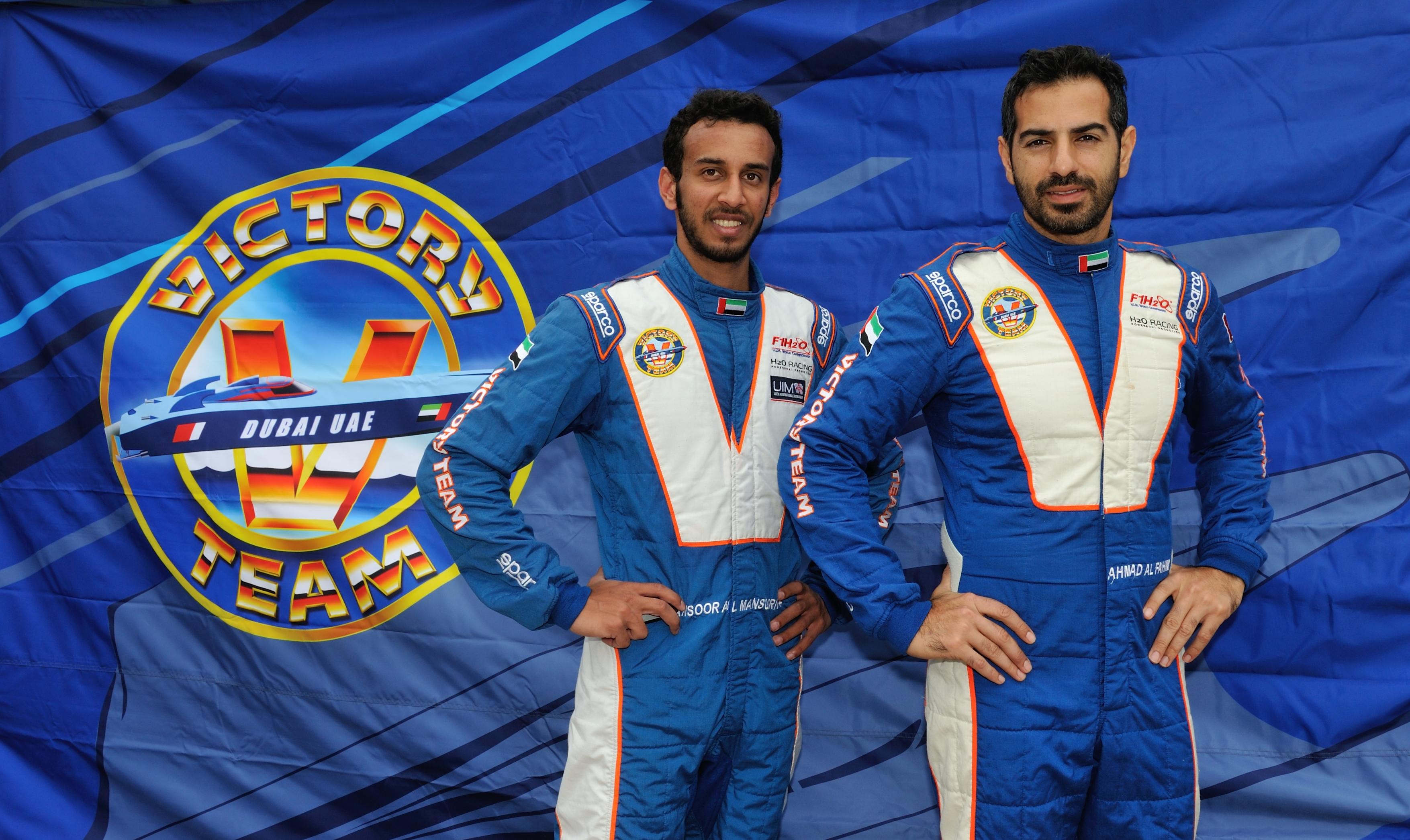 فيكتوري 27 و4 يشاركان في ثاني جولات فورمولا 2 بالنرويج