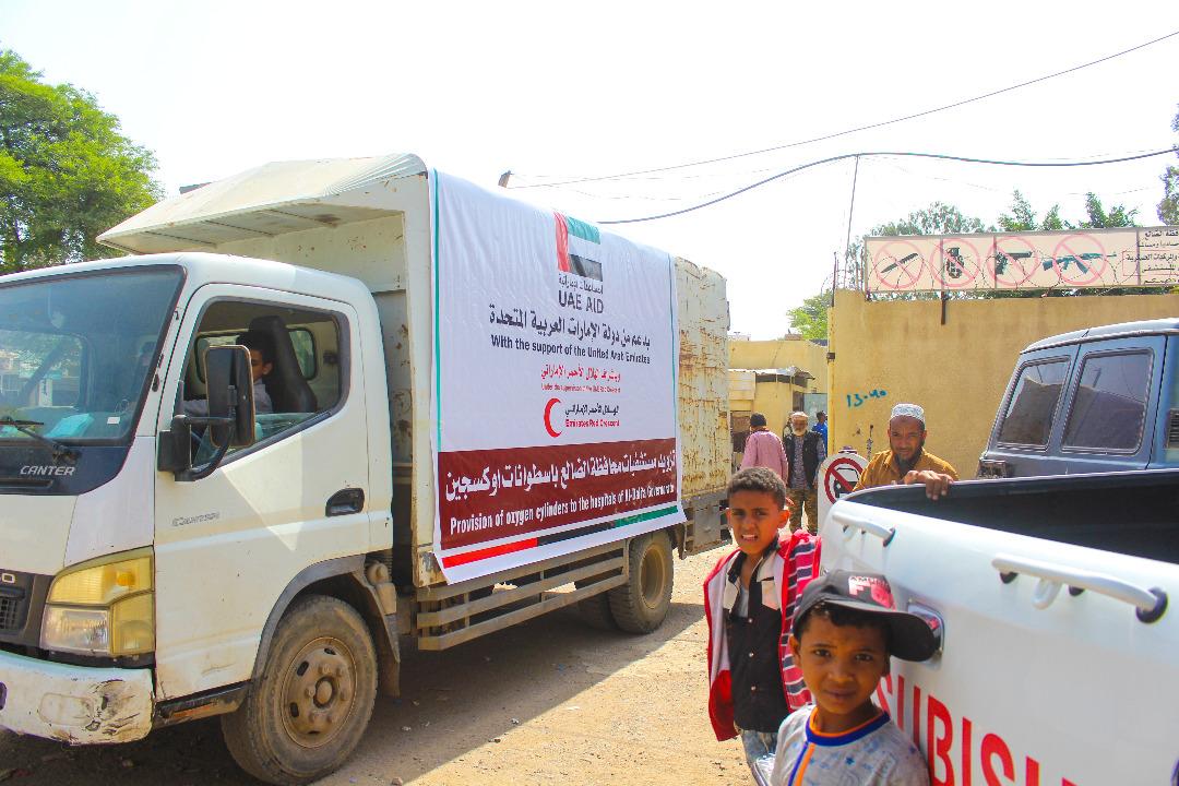 الإمارات تواصل إغاثة محافظة الضالع اليمنية