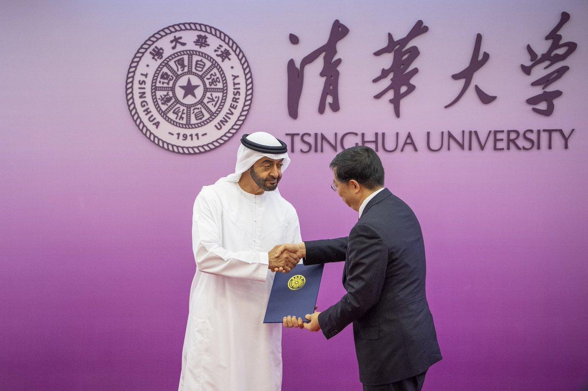 mohamed bin zayed receives honorary professorship from china's tsinghua university 1