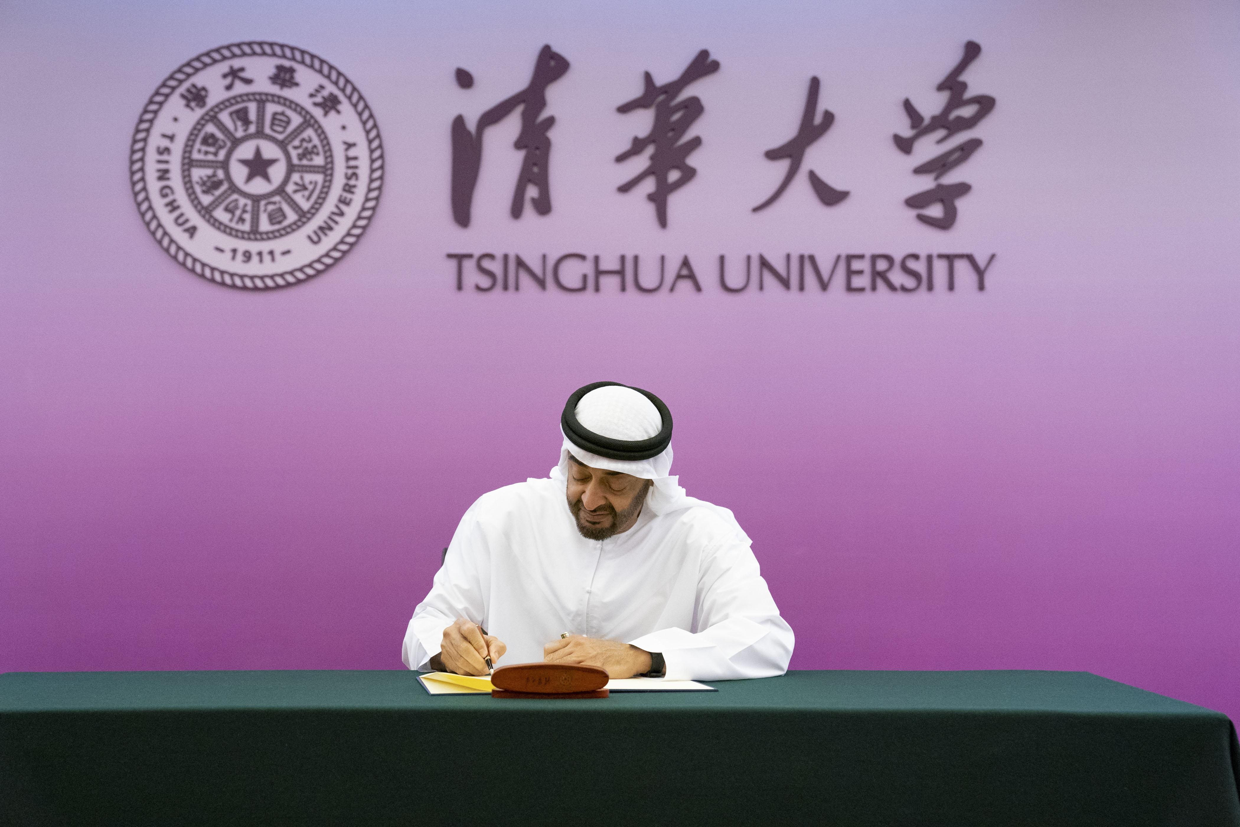 """إعادة //جامعة """" تسينغهوا """" الصينية تمنح محمد بن زايد شهادة """" بروفيسور فخرية """" تقديرا لجهوده في دعم العلوم و تعزيز علاقات البلدين"""