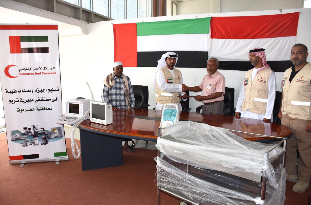 تقرير/الإمارات تدعم القطاع الصحي في اليمن .. منشآت طبية وحملات ضد الأوبئة