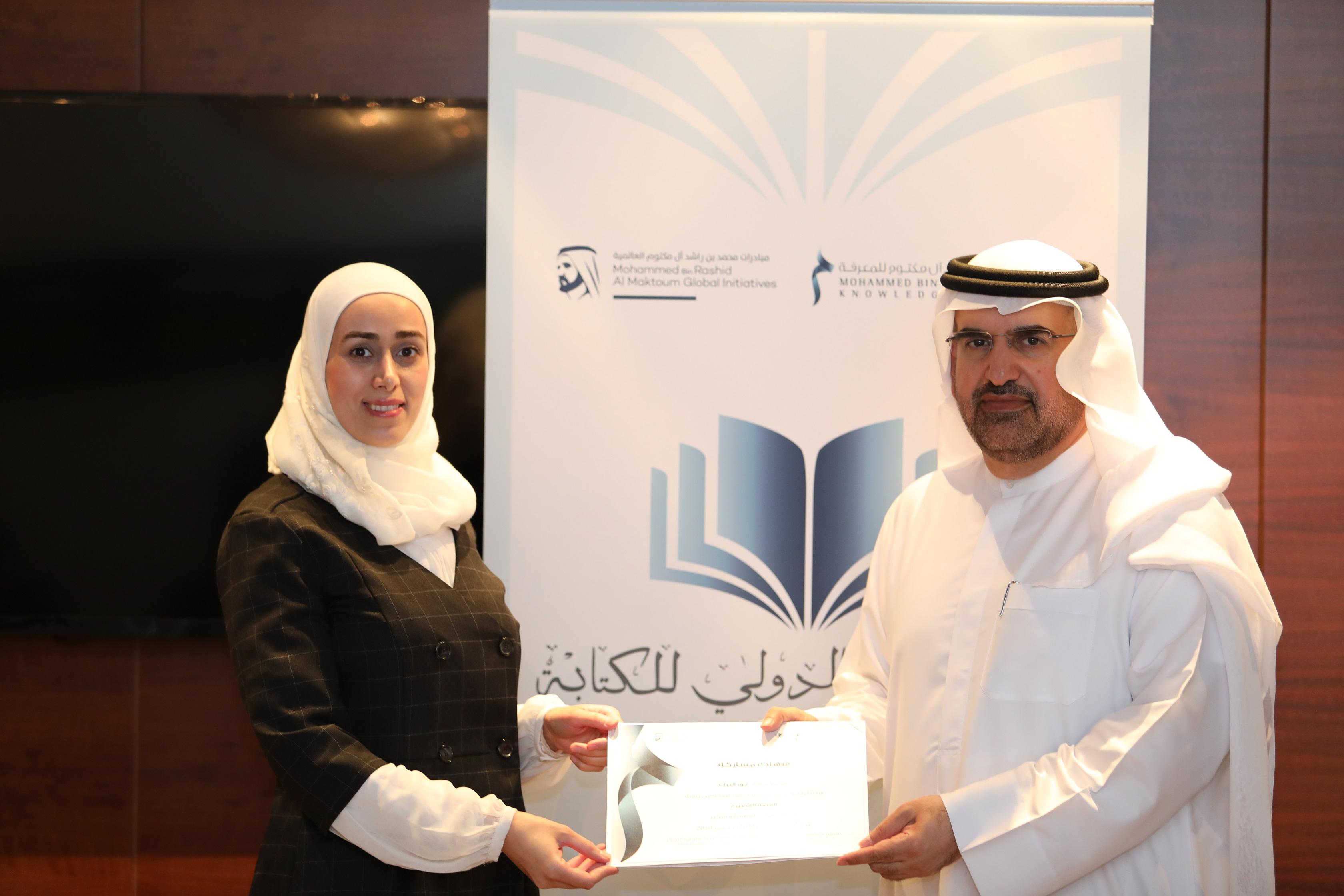 برنامج دبي الدولي للكتابة يختتم ورشتي الترجمة والقصة القصيرة