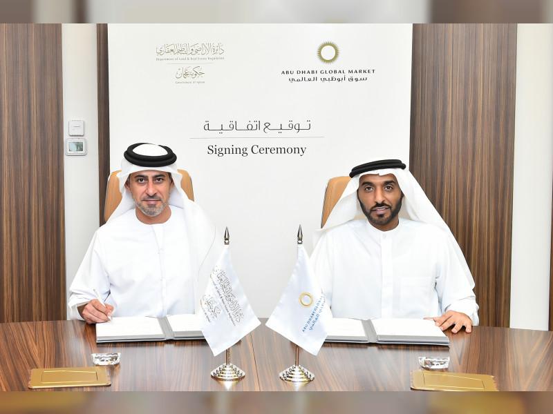Emirates News Agency - ADGM, ARRA to enhance economic