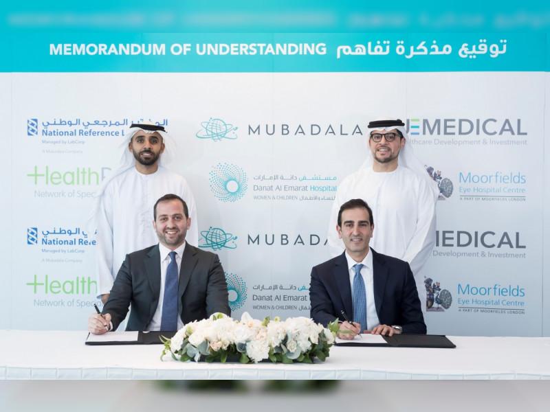 Emirates News Agency - Mubadala to deliver referral laboratory