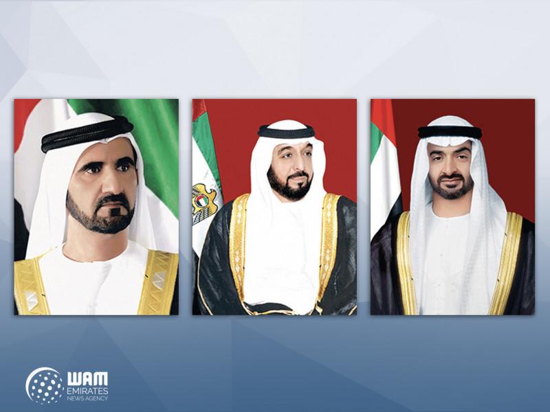 Emirates News Agency