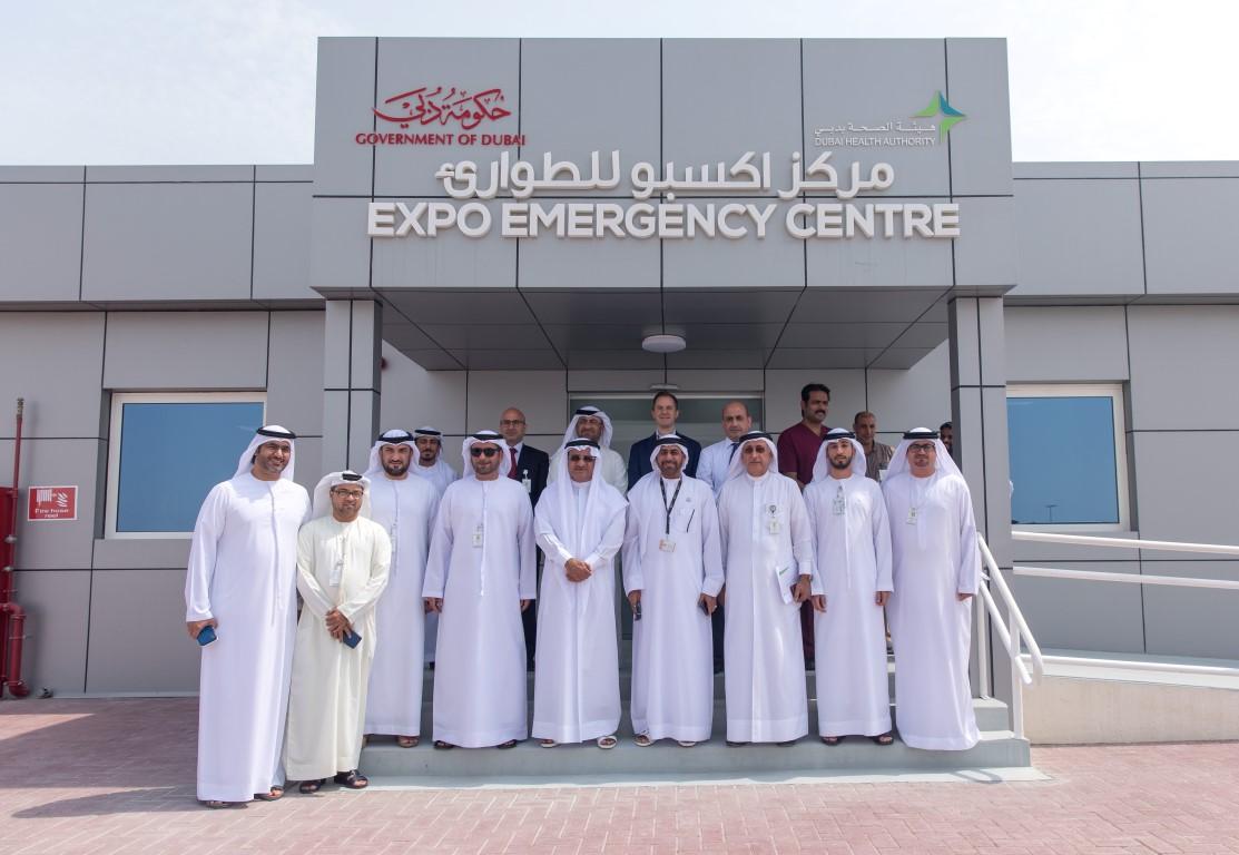 """"""" صحة دبي """" تفتتح مركز إكسبو للطوارئ"""