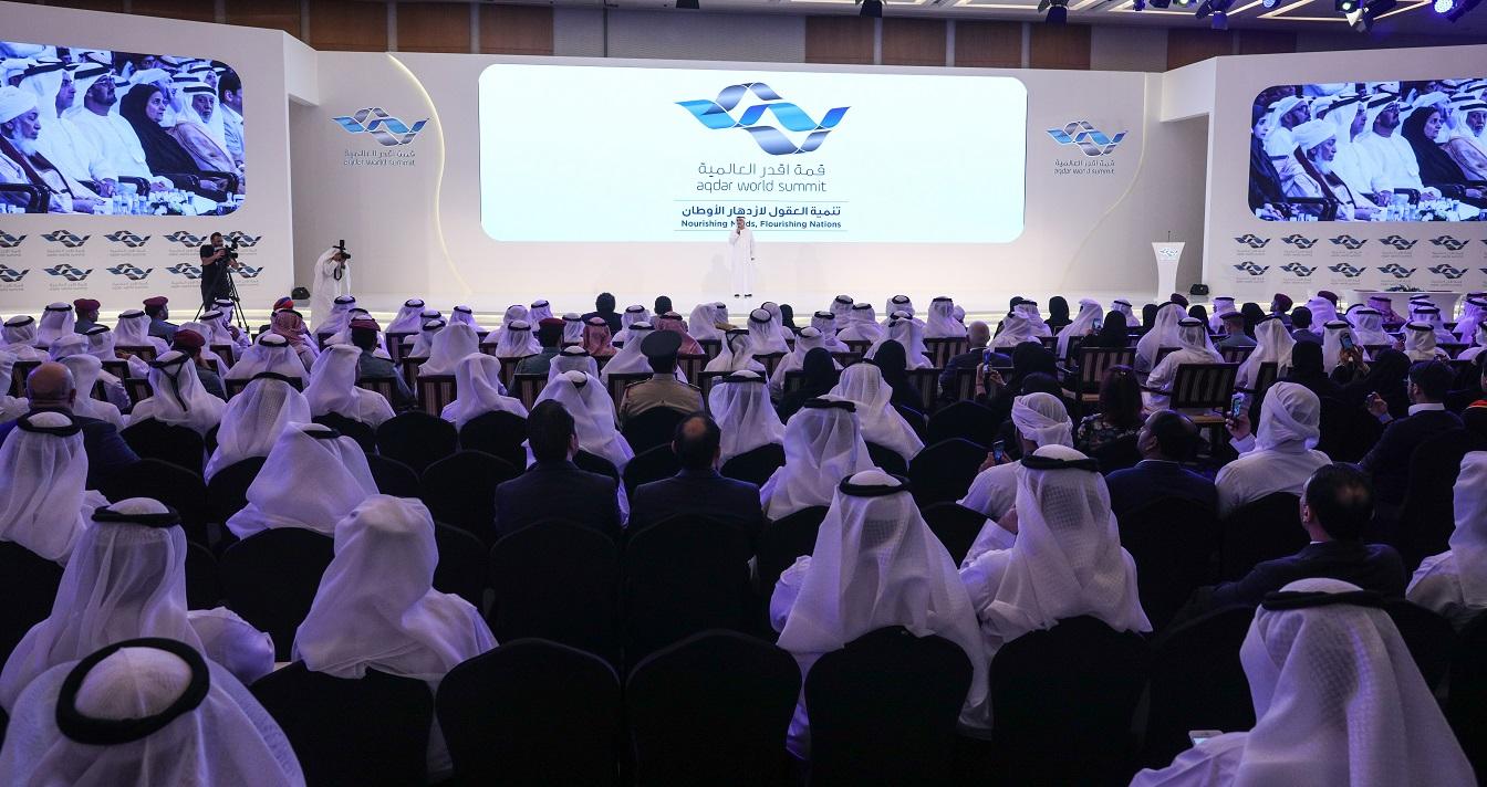برعاية محمد بن زايد.. انطلاق قمة أقدر العالمية في موسكو 29 أغسطس