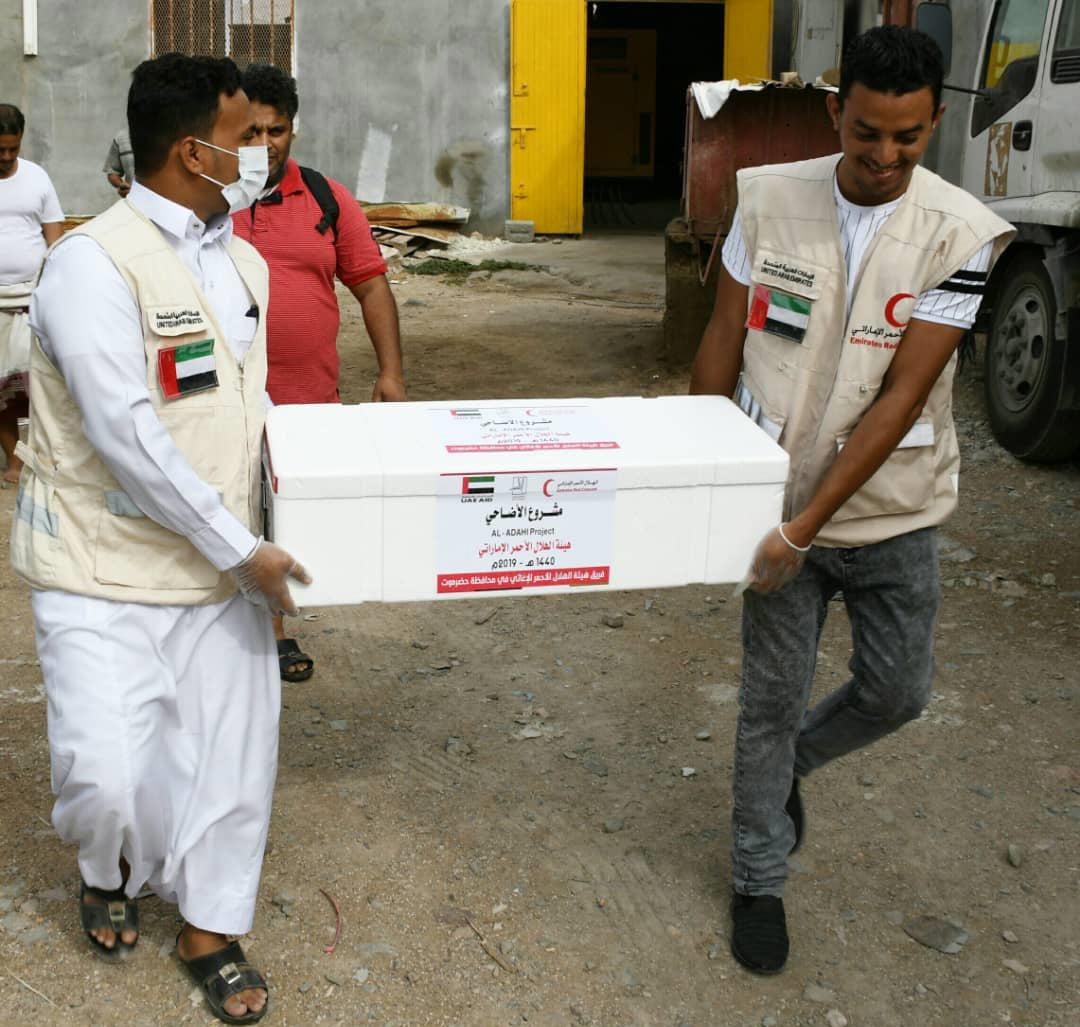 183 ألف شخص استفادوا من أضاحي الهلال الأحمر خارج الدولة