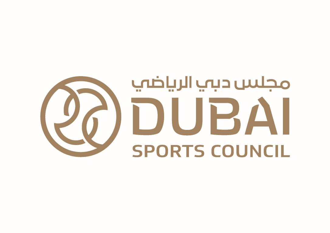 مجلس دبي الرياضي ينظم بطولة لأبناء منتسبي المؤسسات الحكومية بدبي