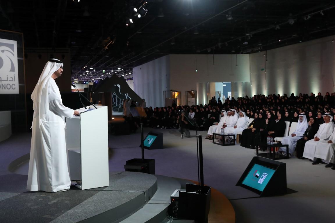 فاطمة بنت مبارك توجه رسالة إلى موظفات أدنوك بمناسبة يوم المرأة الإماراتية