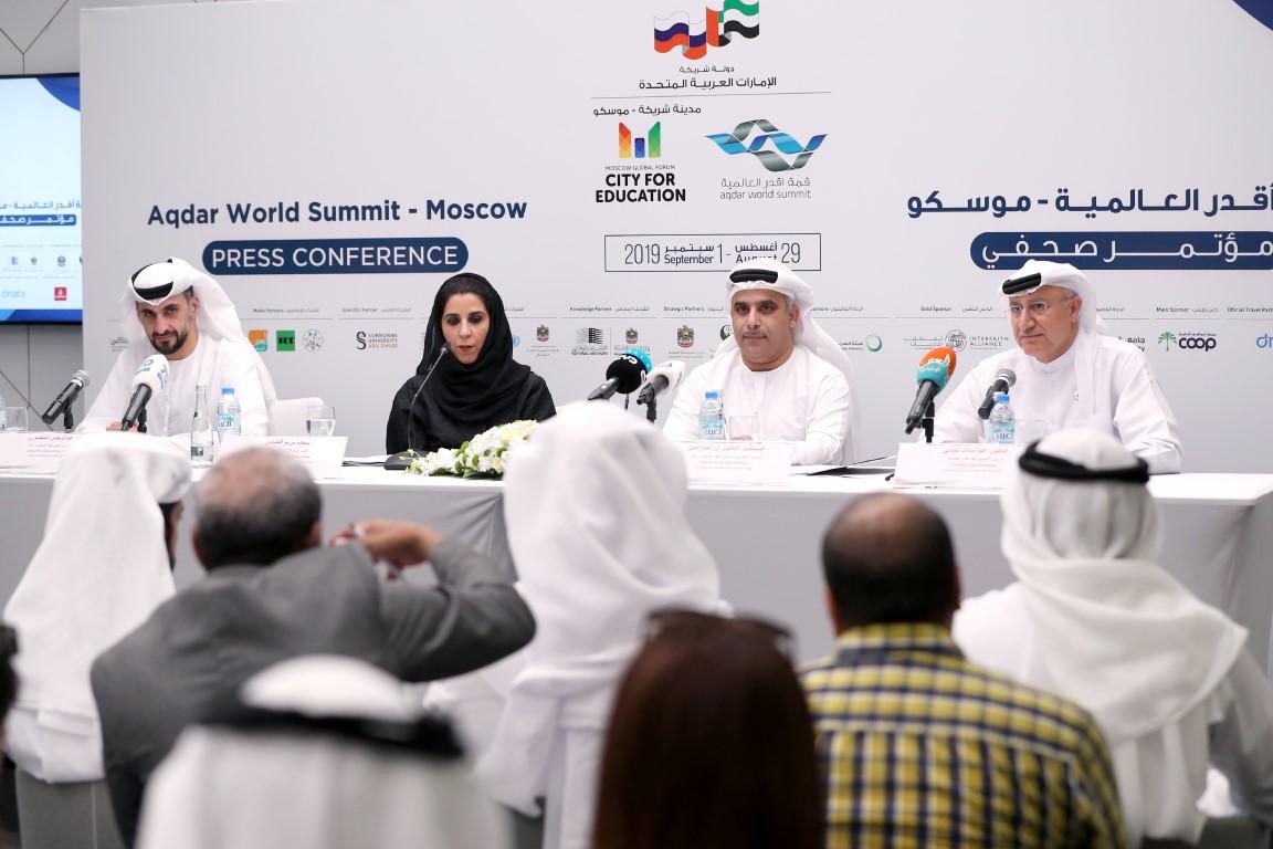 قمة أقدر العالمية تنطلق 29 أغسطس في موسكو بمشاركة 8 وزراء إماراتيين