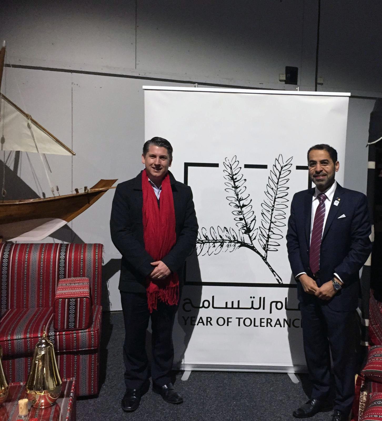 سفارة الإمارات بنيوزيلندا تشارك فى فعاليات العيد بمعرض ومجلس للتراث الإماراتي