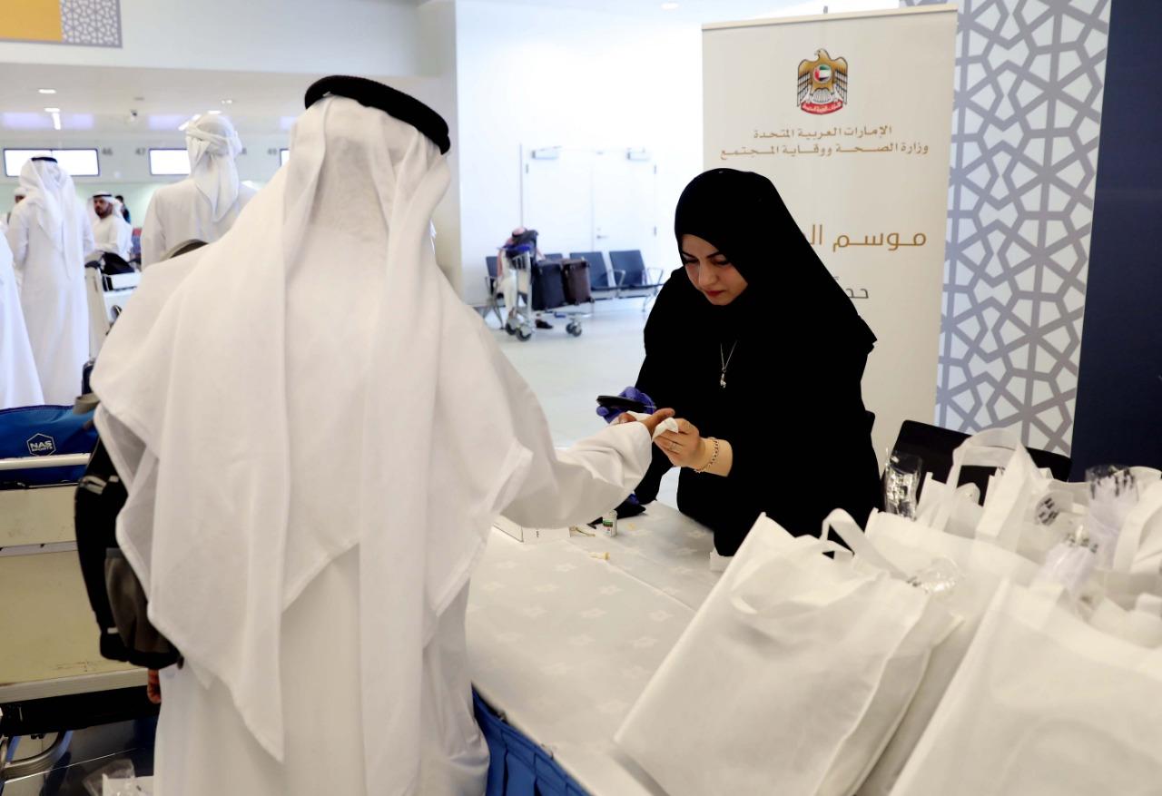 مطارات أبوظبي تكمل استعداداتها لتسهيل سفر الحجاج