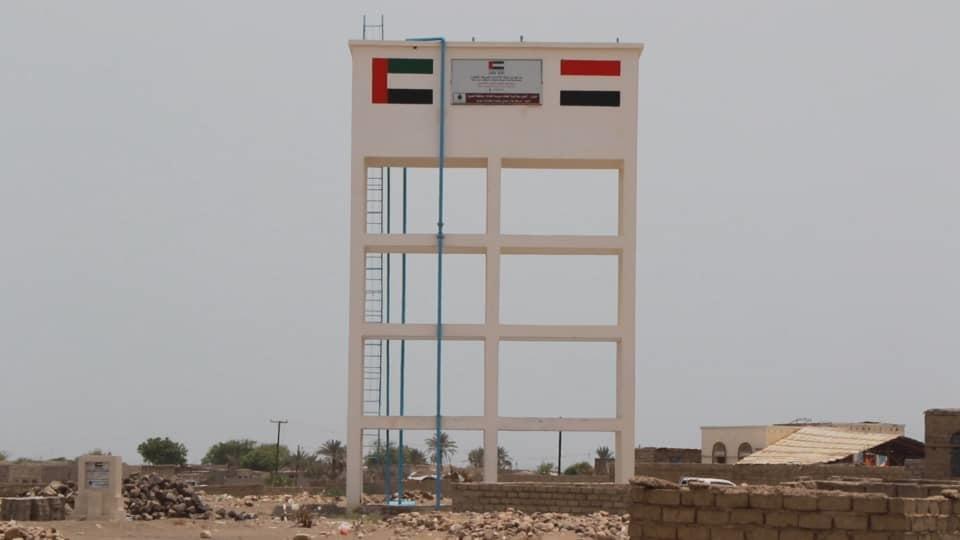 """الإمارات تفتتح مشروع مياه """"قطابا"""" المركزي بالساحل الغربي لليمن"""
