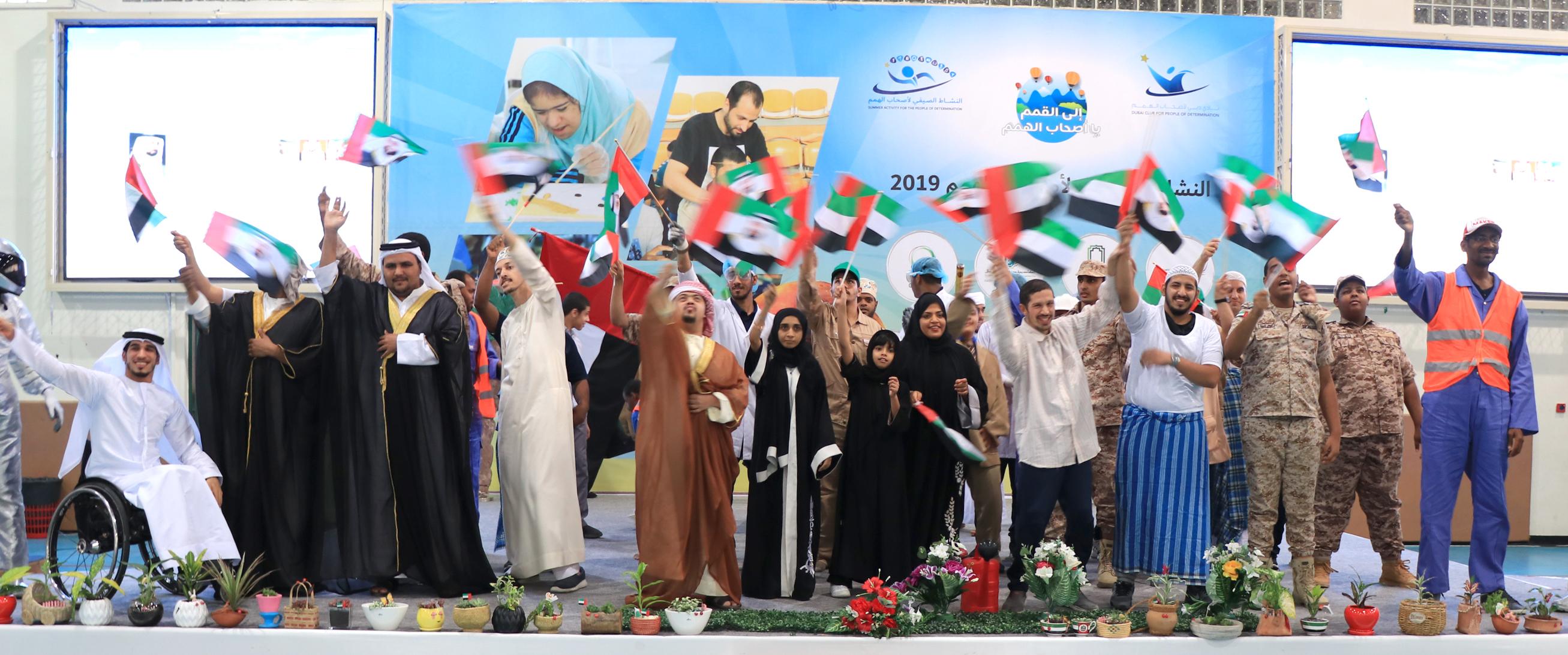 """نادي دبي لأصحاب الهمم يختتم """"نشاط أصحاب الهمم"""" ب""""أوبريت الوطن"""""""