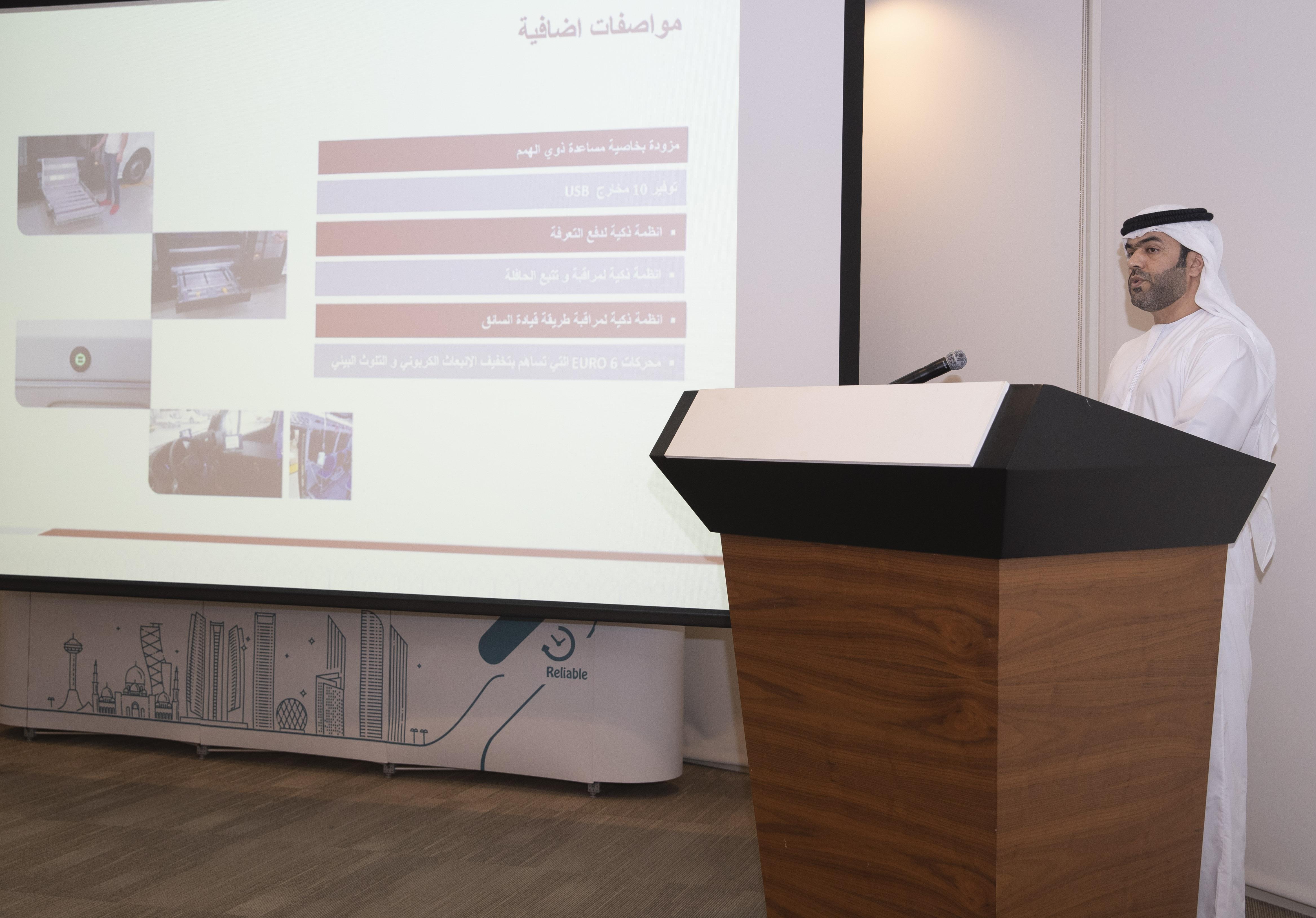 بتكلفة 473 مليون درهم ..مركز النقل المتكامل يعزز خدمات النقل العام في مدينة أبوظبي