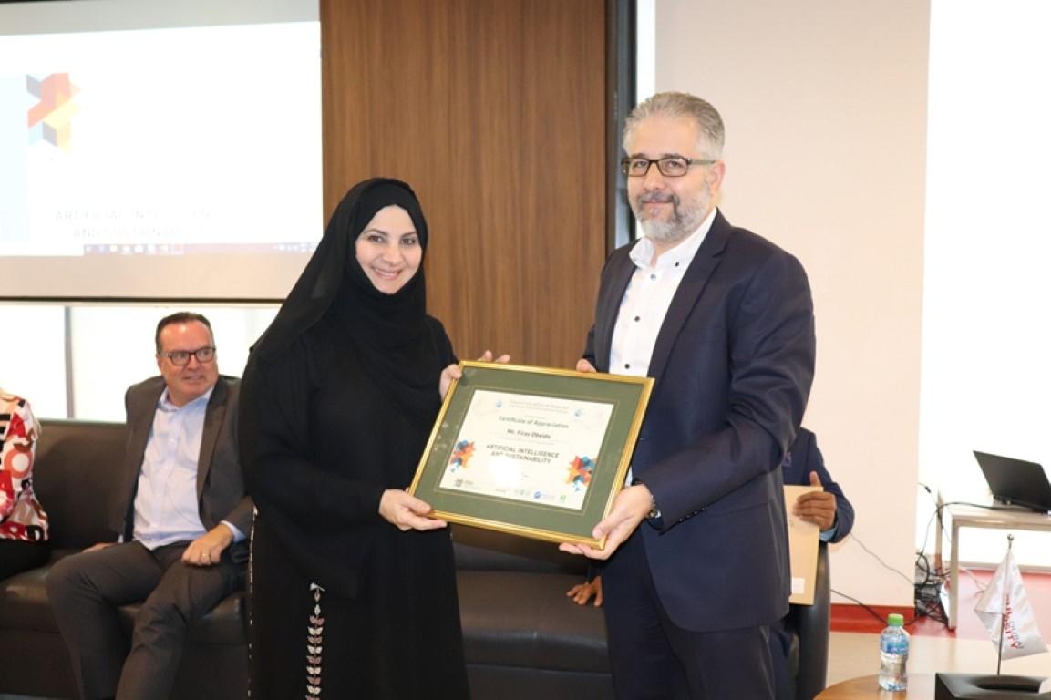 """مجموعة عمل الإمارات للبيئة تناقش """"الذكاء الاصطناعي والاستدامة"""""""