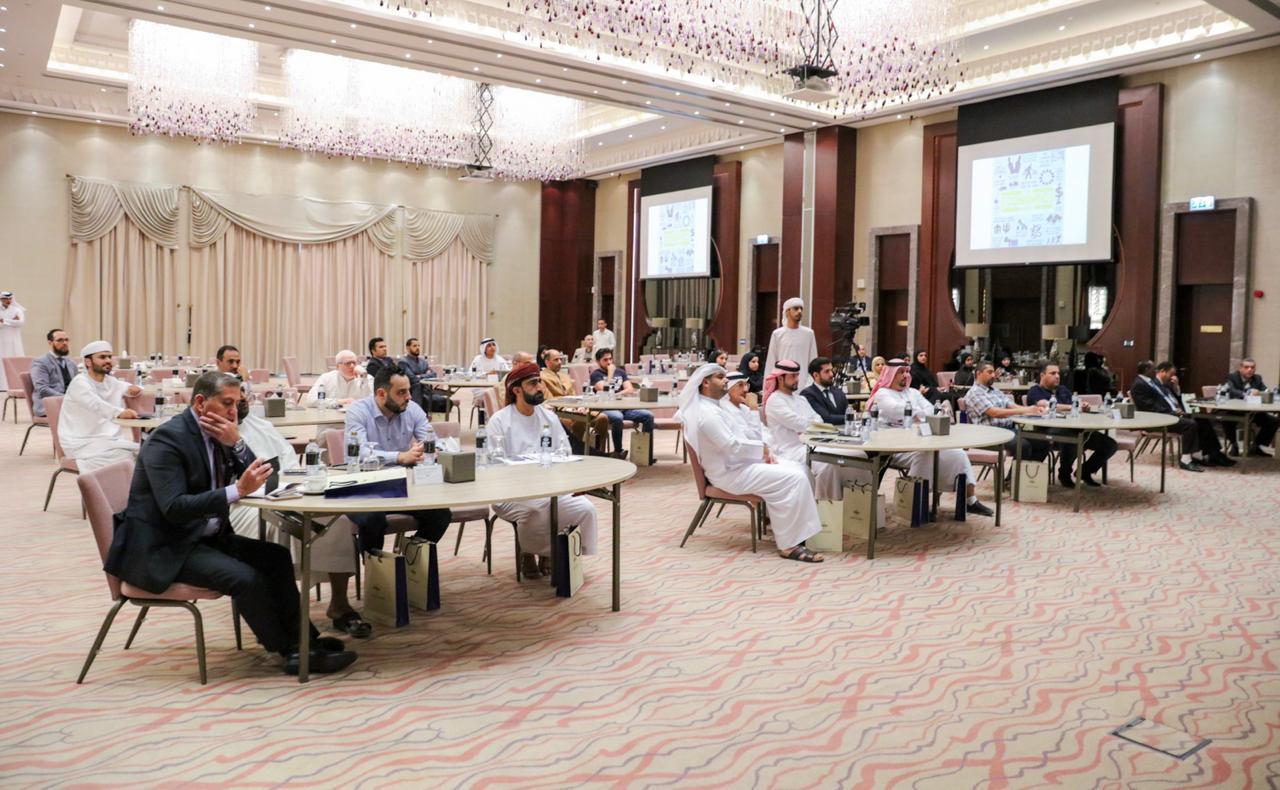 غرفة عجمان تنظم ندوة قانونية حول إدارة المخاطر الاقتصادية