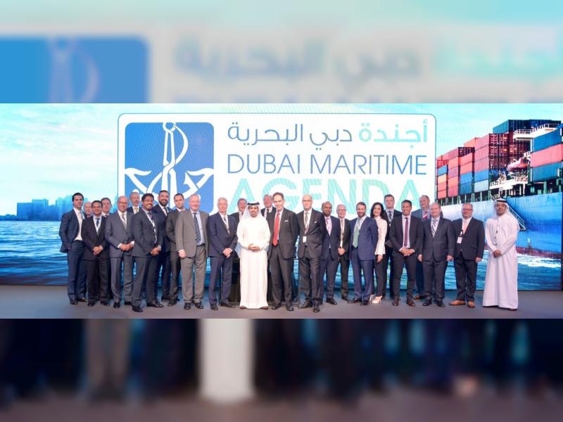 Emirates News Agency - Global maritime leaders set for big