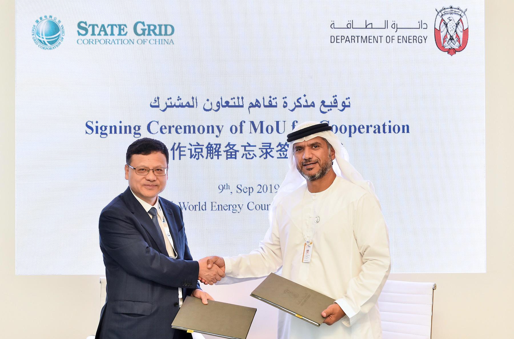 دائرة الطاقة في أبوظبي توقع مذكرة تفاهم مع شركة الكهرباء الصينية