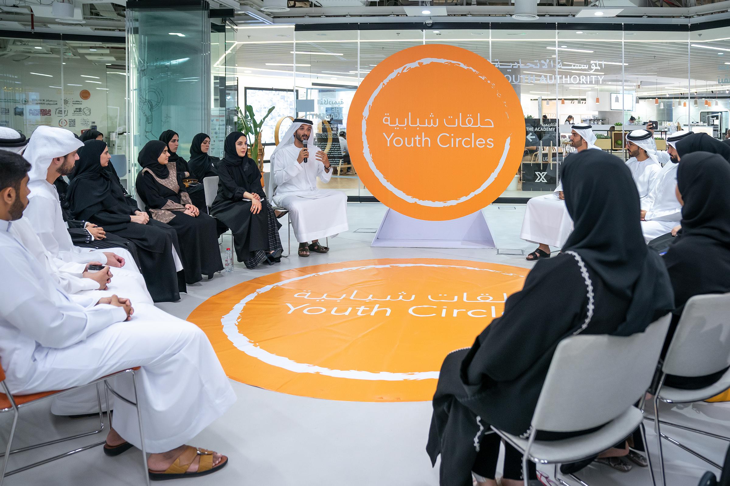 الأمانة العامة لمجلس الوزراء تستضيف حلقة شبابية لمناقشة أدوار الشباب في مجالس إدارات الجهات الاتحادية
