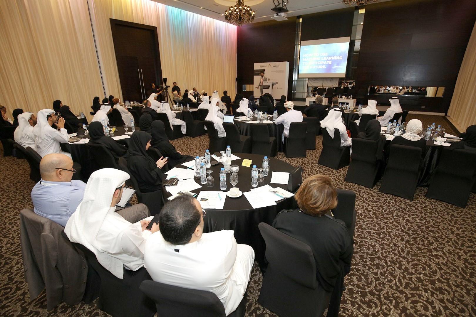 انطلاق قمة الإستشراف الحكومي فى دبي لمناقشة جاهزية المؤسسات للمستقبل