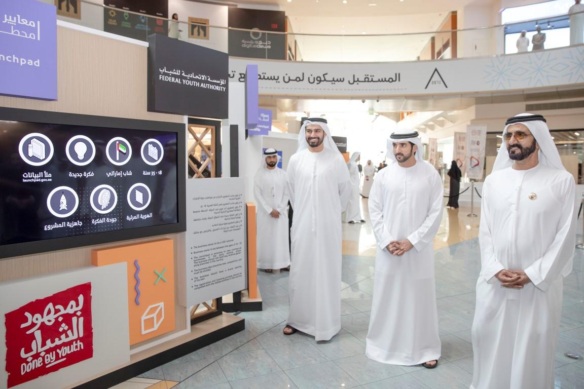 محمد بن راشد يطلق أكبر حاضنة تجارية مفتوحة للشباب