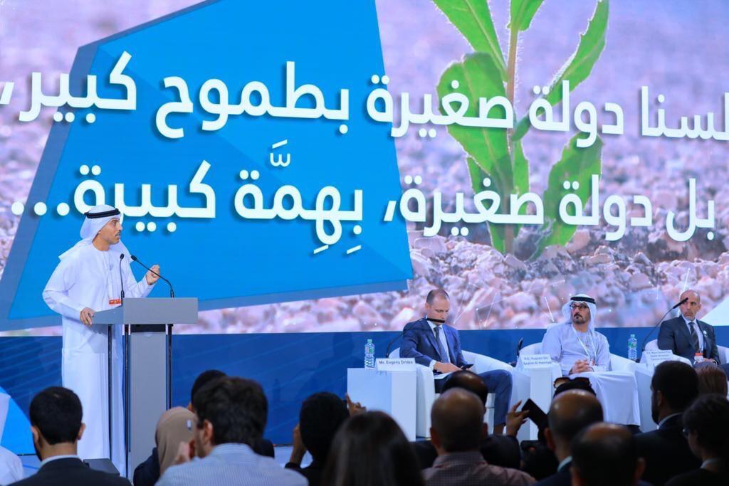 """""""الإمارات للفضاء"""" تختتم مشاركتها في قمة أقدر العالمية"""