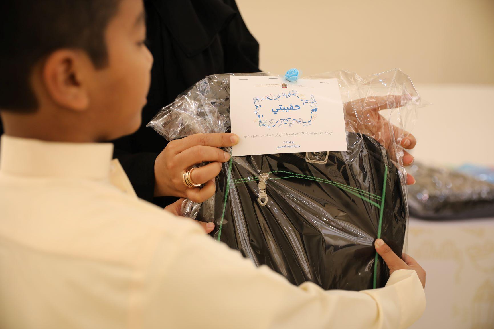 وكالة أنباء الإمارات - وزارة تنمية المجتمع : مبادرة ...